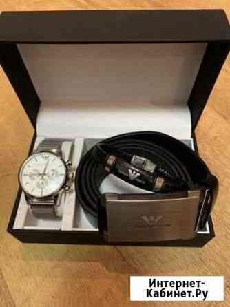 Набор Armani ремень(кожа) часы,браслет Барнаул