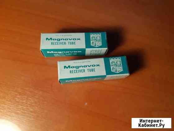 Кенотрон EZ81/6CA4 Magnavox (Japan) Малая Вишера