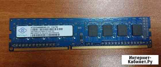 Оперативная память Nanya 2Gb dimm DDR3, гарантия Новосибирск