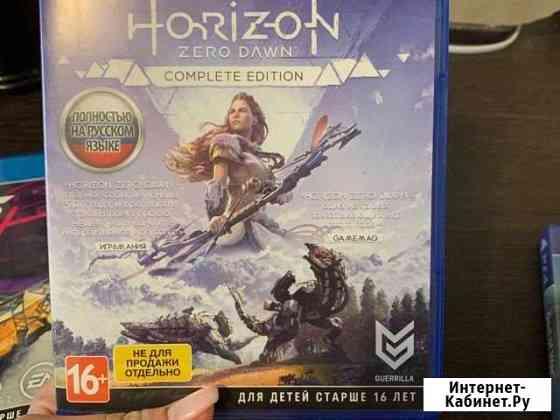 Игра для PS4 Horizon Нижний Новгород