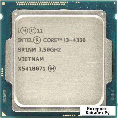 Процессоры intel 1150-1155 Новокузнецк