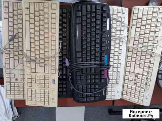 Клавиатура Самара