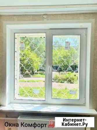 Окна Пластиковые окна Набережные Челны