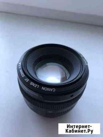 Объектив Canon 50 mm f1.4 Ростов-на-Дону