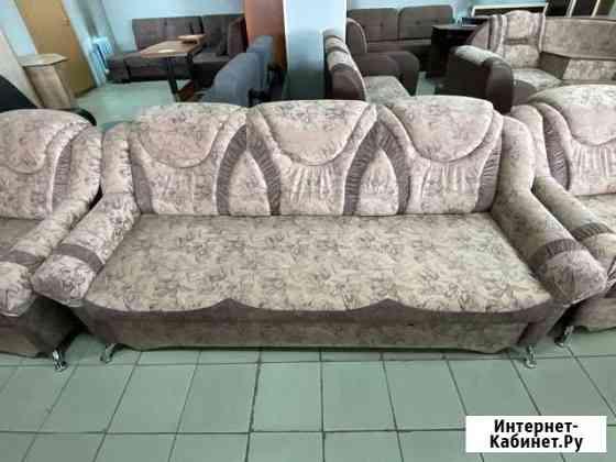 Набор мягкой мебели Лаванда Рубцовск
