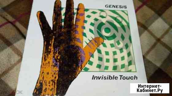 Genesis-Invisible Touch. LP. 1986. USA Киров