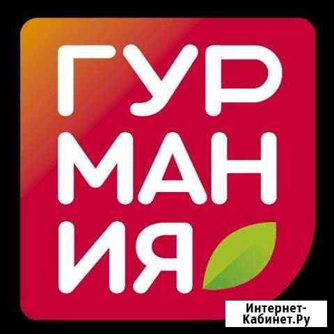 Менеджер Махачкала