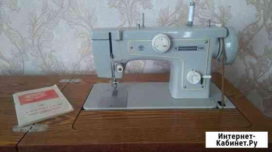 Продам машину швейную Подольск-132 Чита