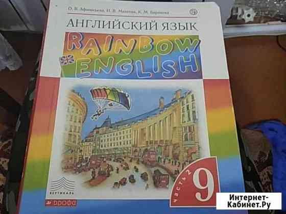 Учебник Кузнецк