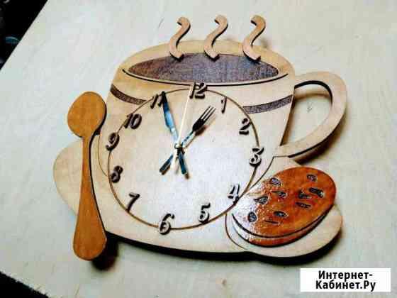 Кухонные часы Курск