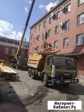 Доставка земли, глины, песка, вывоз мусора, веток Барнаул