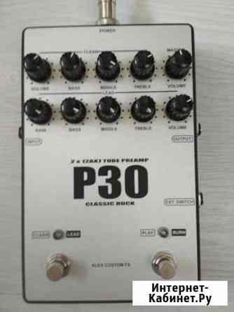 Ламповый преамп Alex custom P 30 peavey classic 30 Уфа