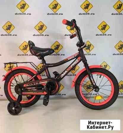 Велосипед детский 14 колесо Астрахань