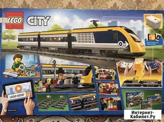 Поезд lego city Сургут