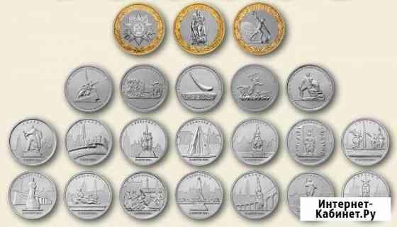 Комплект 22 монеты вов Северодвинск