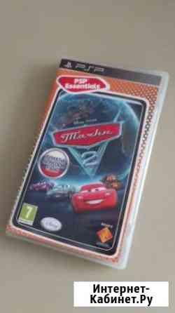 Игра Тачки для PSP Красноярск