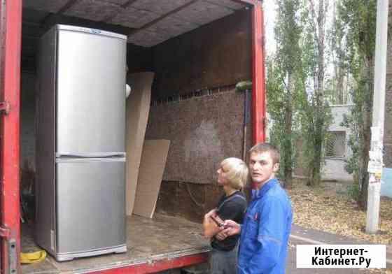Холодильник морозильные камеры Доставка Губкин