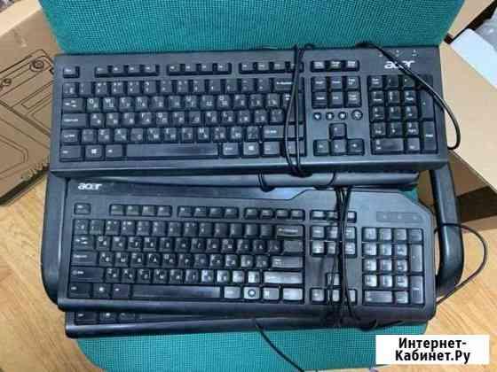Клавиатуры Пермь