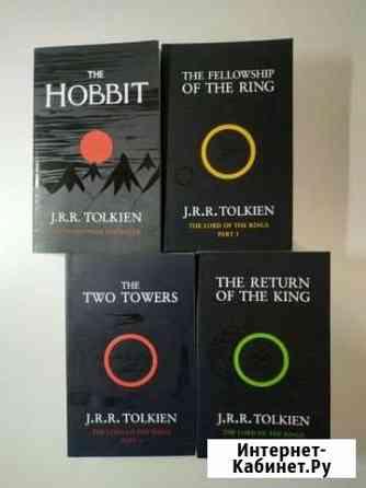 Толкин Властелин колец на английском (4 книги) Стерлитамак