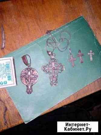 Кресты,серебро Омск