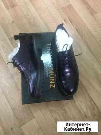 Ботинки Тамбов