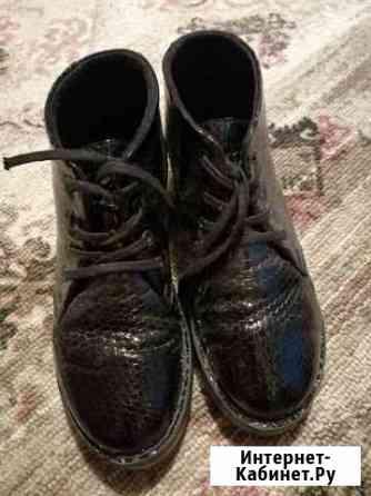 Ботинки Славгород