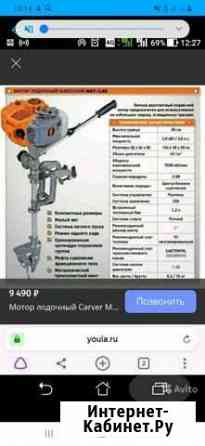 Лодочный мотор Кострома