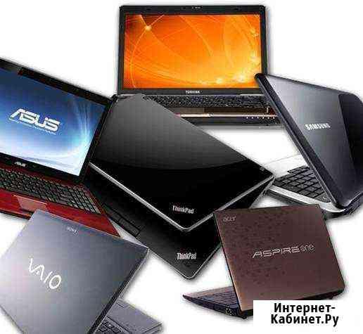 Ноутбук офисссный весьма ориентир в списке Сочи