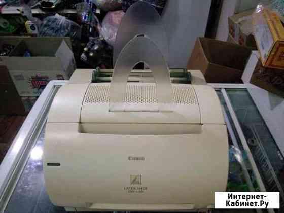 Принтер Canon Laser Shot LBP-1120 Энгельс