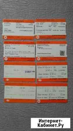 Вариант 12. Билеты на поезд Челябинск