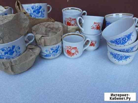 Чашки чайные СССР Новосибирск
