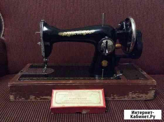 Швейная машинка пмз имени Калинина номер 1 Ярославль