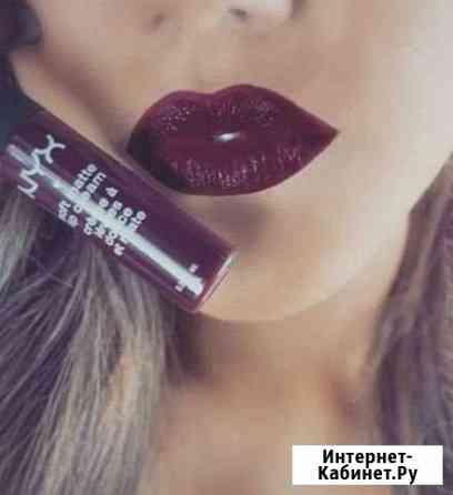 Матовая помада для губ NYX Нижний Новгород