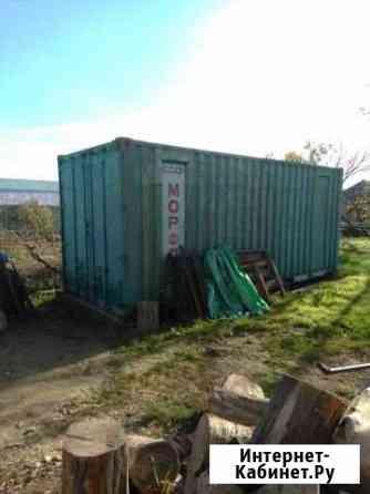 Продам контейнер 20 тонн Белореченск