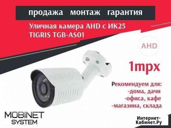 Уличная камера AHD TGB-AS01 с ик 30м Ульяновск
