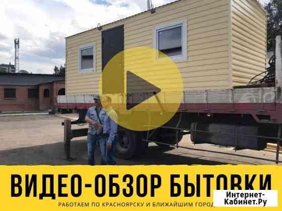 Бытовка вагончик дачная отделка вагонкой Красноярск