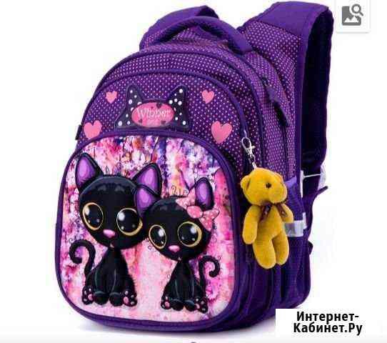 Школьный рюкзак новый Челябинск
