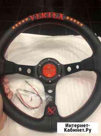 Продам руль(новый) Смоленск