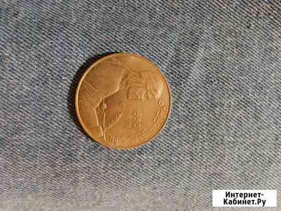 Монеты 1870-1970гг Касумкент