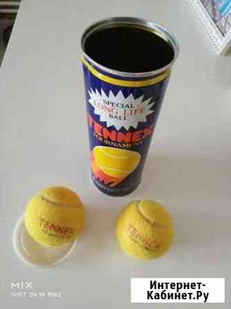 Теннисный мяч Саранск