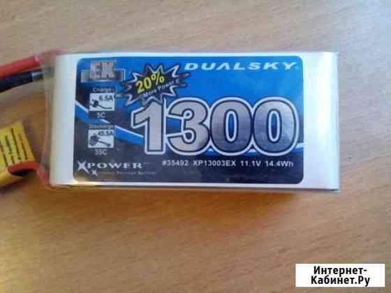 Аккумуляторная батарея Dualsky 1300 мА/ч 11.1 В Нижний Новгород