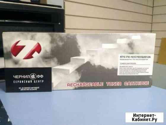 Картридж Hewlett-Packard (HP) Q2612A Черный (Black Ульяновск