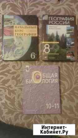 Начальный курс географии 6 класс, география России Вологда