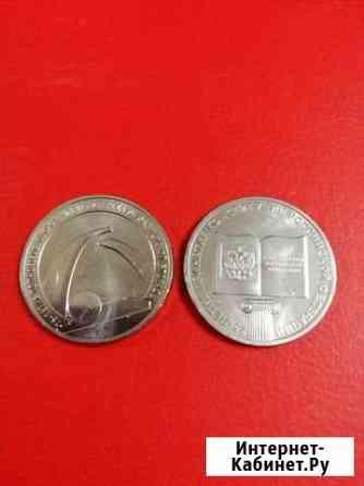 Продам монеты Иваново