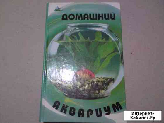 Креветки Рязань
