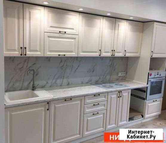 Кухонный гарнитур ницца крем с пеналом 3,4м Обнинск