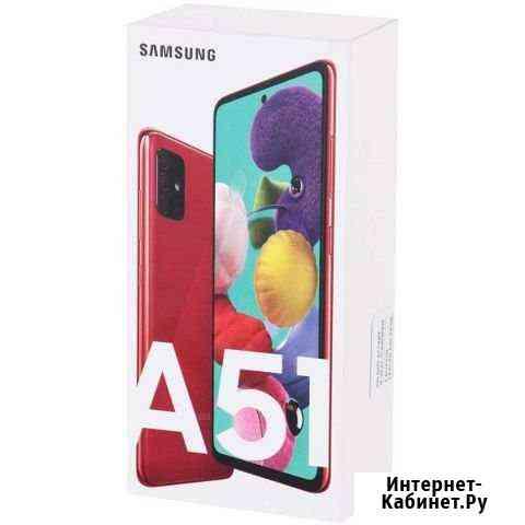 Samsung Galaxy A51 64GB Red (SM-A515F) Нижний Новгород