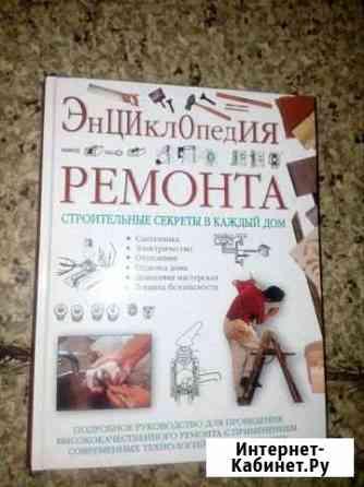 Отличный подарок мужчине Омск