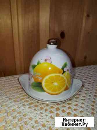 Лимонница Тверь