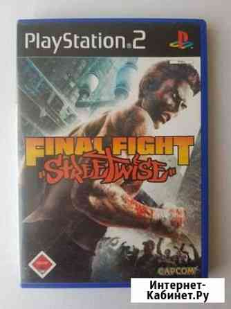 PS2. Final Fight Streetwise. Лицензия. Без Буклета Саратов